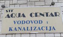 aqua centar logo