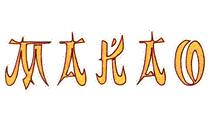 logo Makao