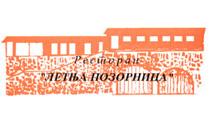 logo letnja pozornica