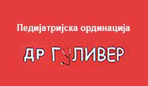 logo_guliver