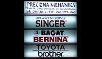 logo_precizna_mehanika