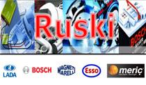 logo_ruski